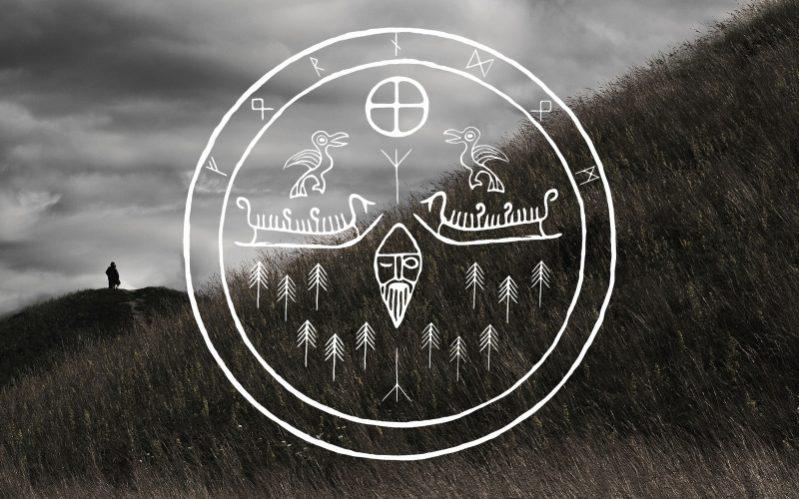Forndom Ludvig Swärd скандинавский дарк-фолк неофолк музыка викингов северный