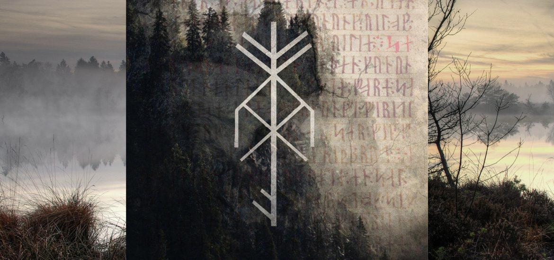Sean Deth Osi And The Jupiter скандинавски неофолк дарк эмбиент проект музыка викингов руны