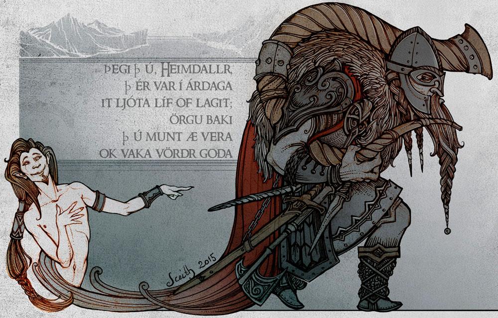 Рыжеволосый Локи и Хеймдалль