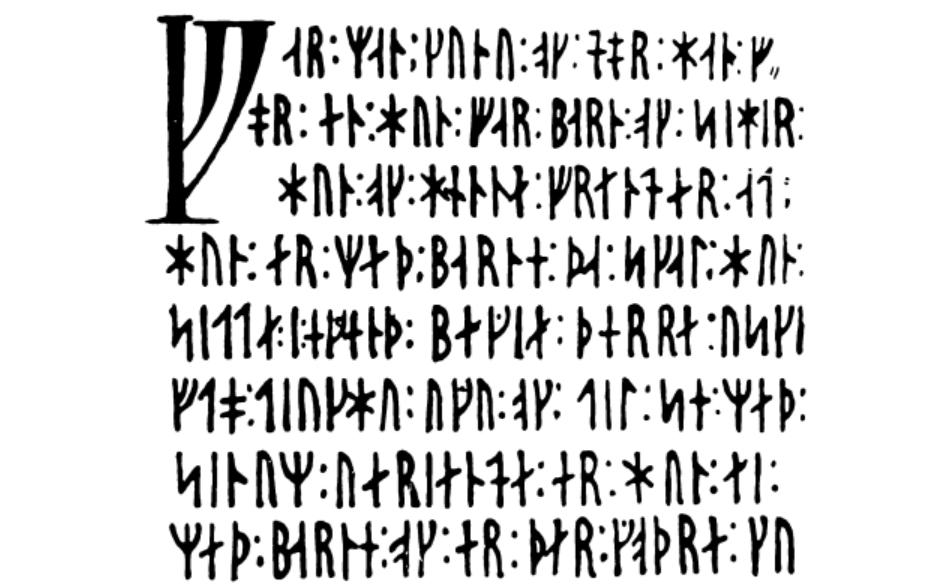 скандинавская рукопись язык викингов руны